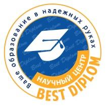 bestdiplom.com.ua. Best diplom