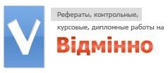 Vidminno.kiev.ua. Компания «Відмінно»