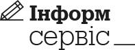 diploms.com.ua. Информ-Сервис