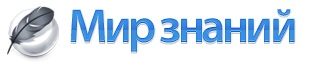 diploms.kiev.ua. Мир знаний