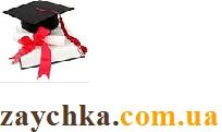 zaychka.com.ua. Заучка