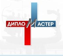 diplomaster.com.ua. Дипломастер
