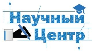 naukacentr.com. Научный центр